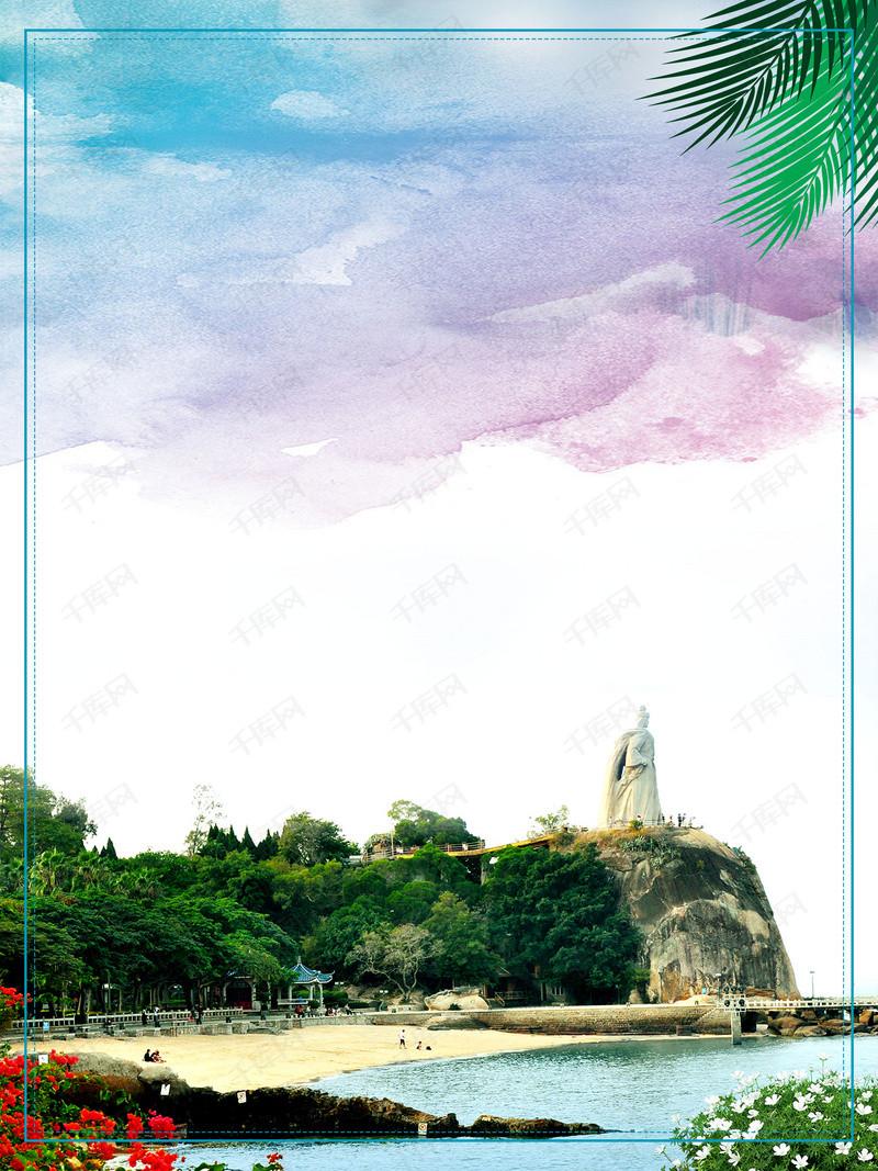 鼓浪屿厦门旅游海报图片