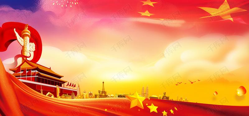 创意改革开放四十周年党建风banner背景图片免