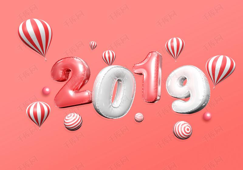 2019 猪图片_2019猪卡通图片