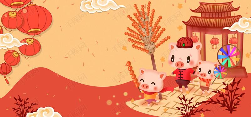 年货节可爱卡通小猪逛街喜庆banner背景图片免图片