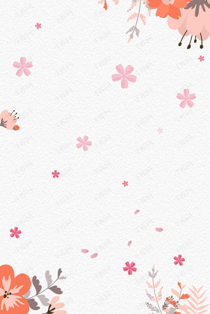 小清新手绘花朵花瓣边框海报背景图片免费下载