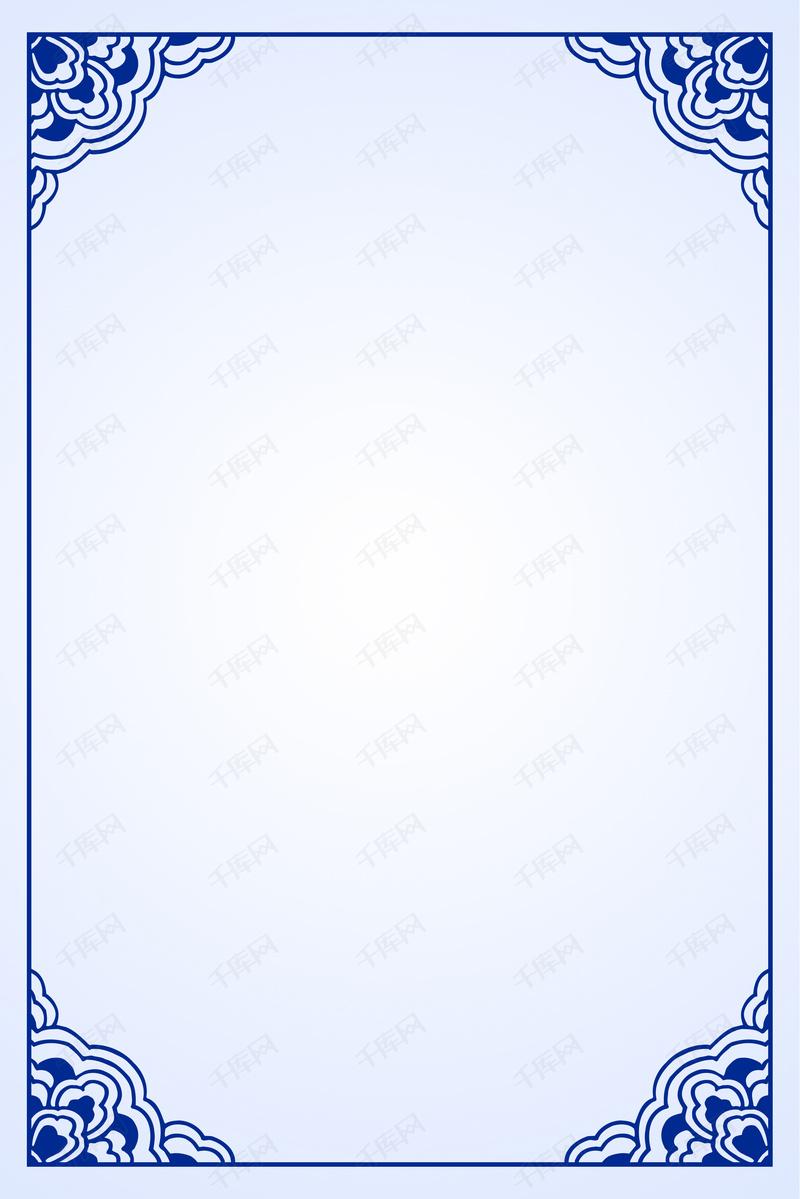 ppt 背景 背景图片 边框 模板 设计 相框 800_1199 竖版 竖屏图片