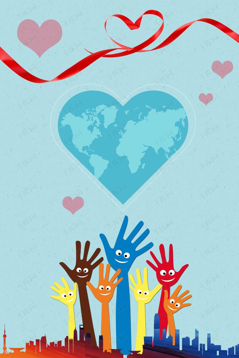 中国风青年志愿者服务日卡通爱心丝带海报背景图片