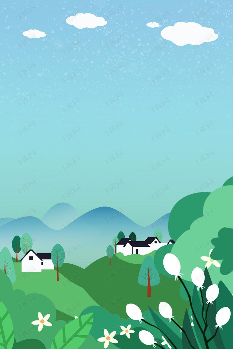 简约渐变色卡通绿色乡间风景背景图片免费下载