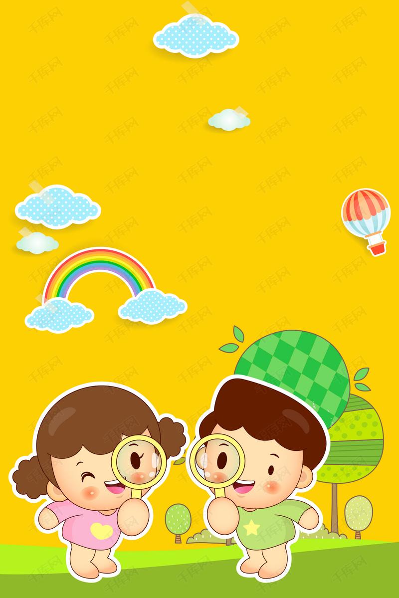 卡通风开学啦新学期开学幼儿园开园海报