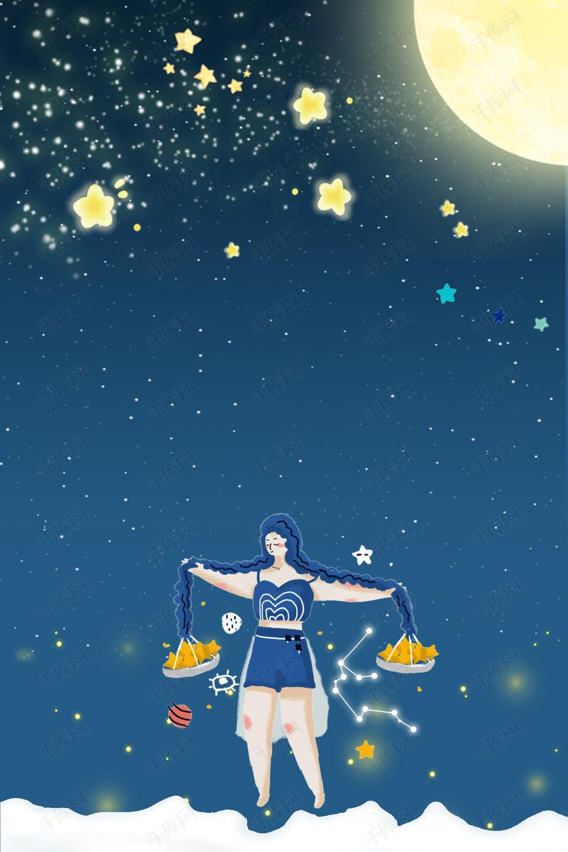天秤座  天蝎座   十二星座 星座人物 双鱼座 天秤座 天蝎座 射手座