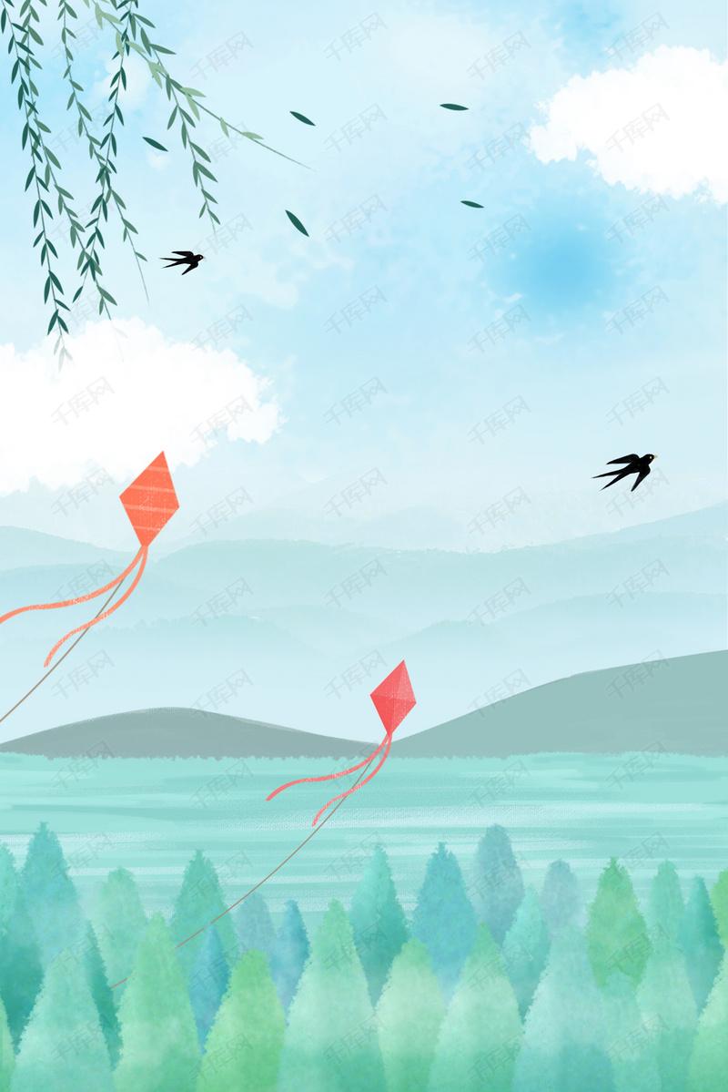 二十四节气春分简约手绘小清新风筝海报背景图