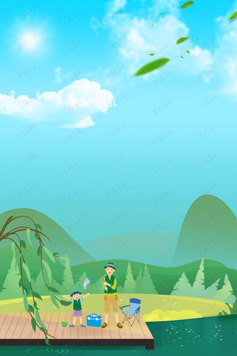 春季自然风景创意卡通背景合成