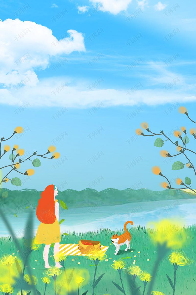天空  春天  简约  山   自然风景 简约 春天 山 天空 白云 稻田 卡通