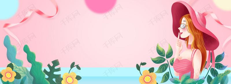 女王节女生节手绘鲜花淘宝海报背景图