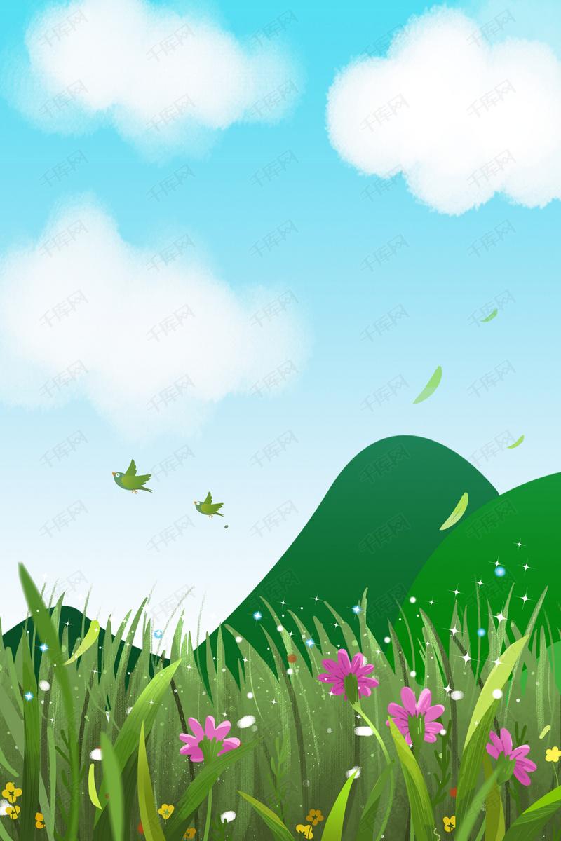 唯美小清新春天时节绿色风景