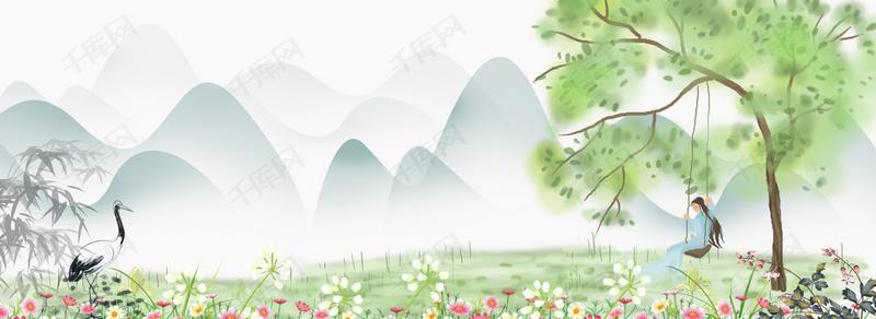 古诗 插画 中国风 荡秋千 古风 青山 春天 树木 秋千 踏青 花草 鹤