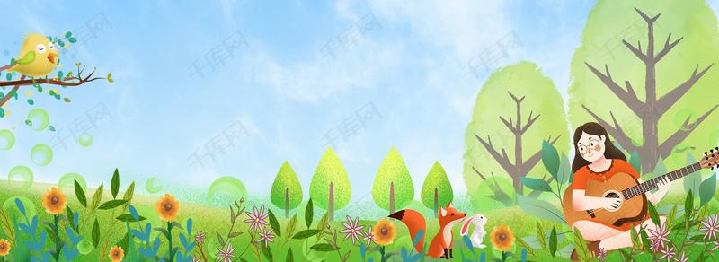 2019-02-21  春天 树下 弹吉它 女孩 小动物 蓝天 小鸟 音乐 唱歌 小