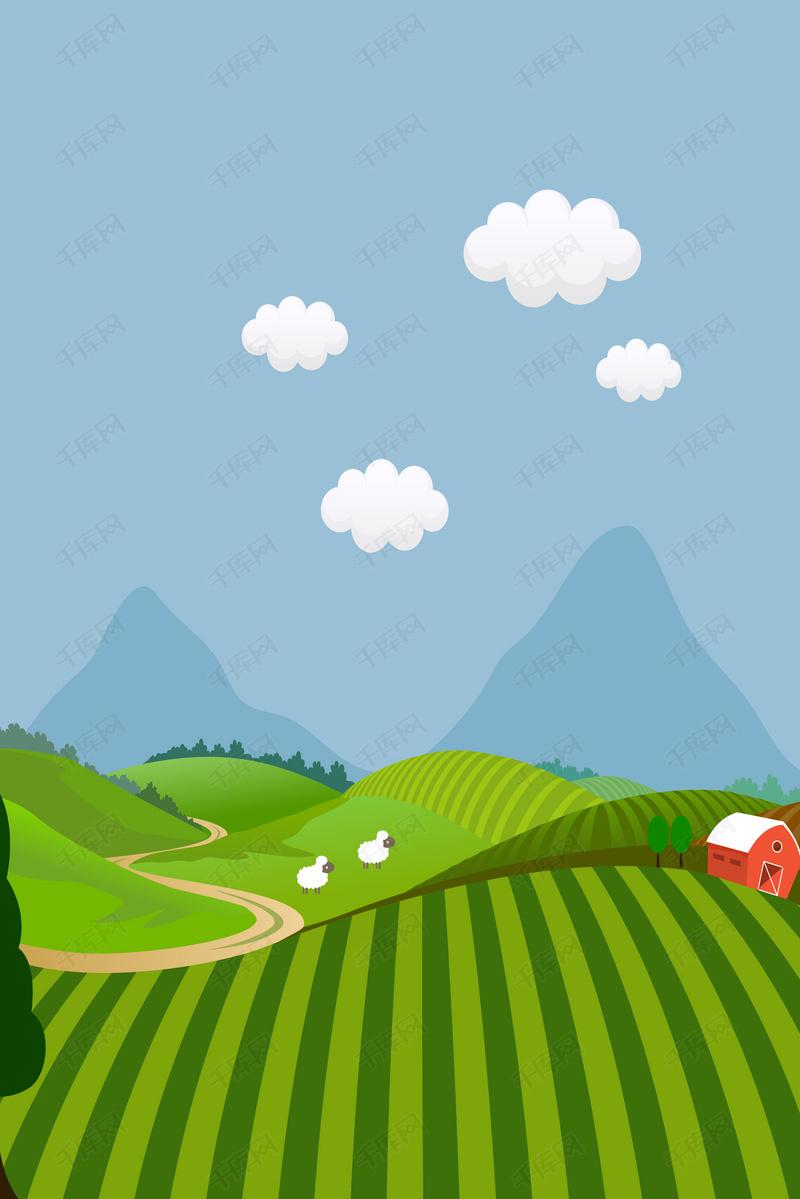 自然风景卡通美丽乡村景色背景图片免费下载_广告背景