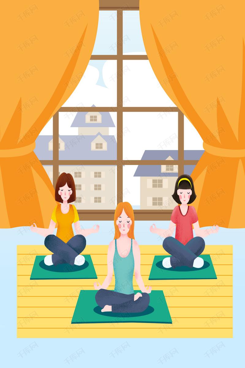 卡通简约室内瑜伽运动健身海报背景图片