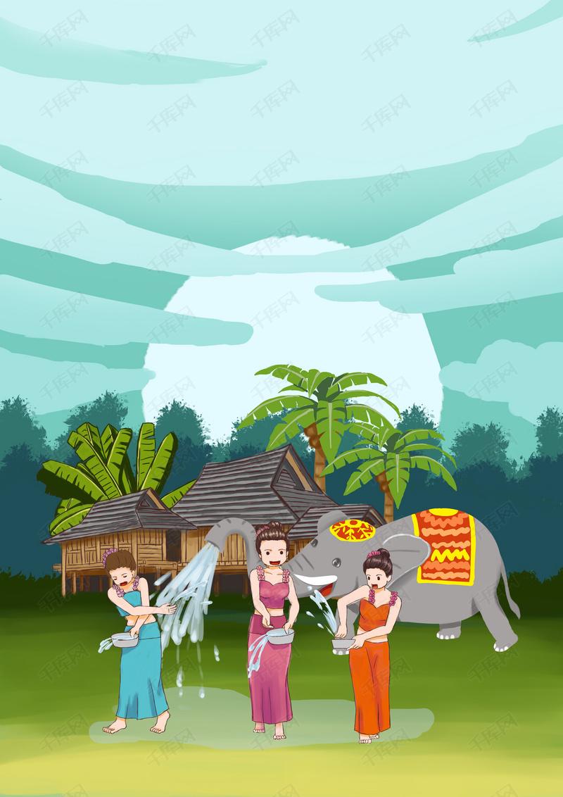 泼水节傣族文化手绘背景
