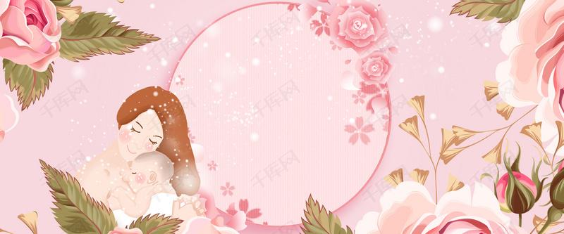 512妈妈的爱母亲节文艺小清新粉色背景
