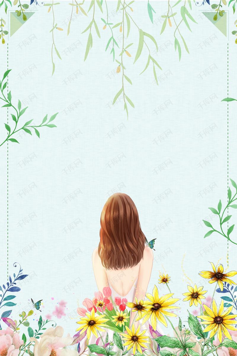 文艺  清新  绿色   文艺 清新 唯美 绿色 手绘 植物 花朵 女孩 背影