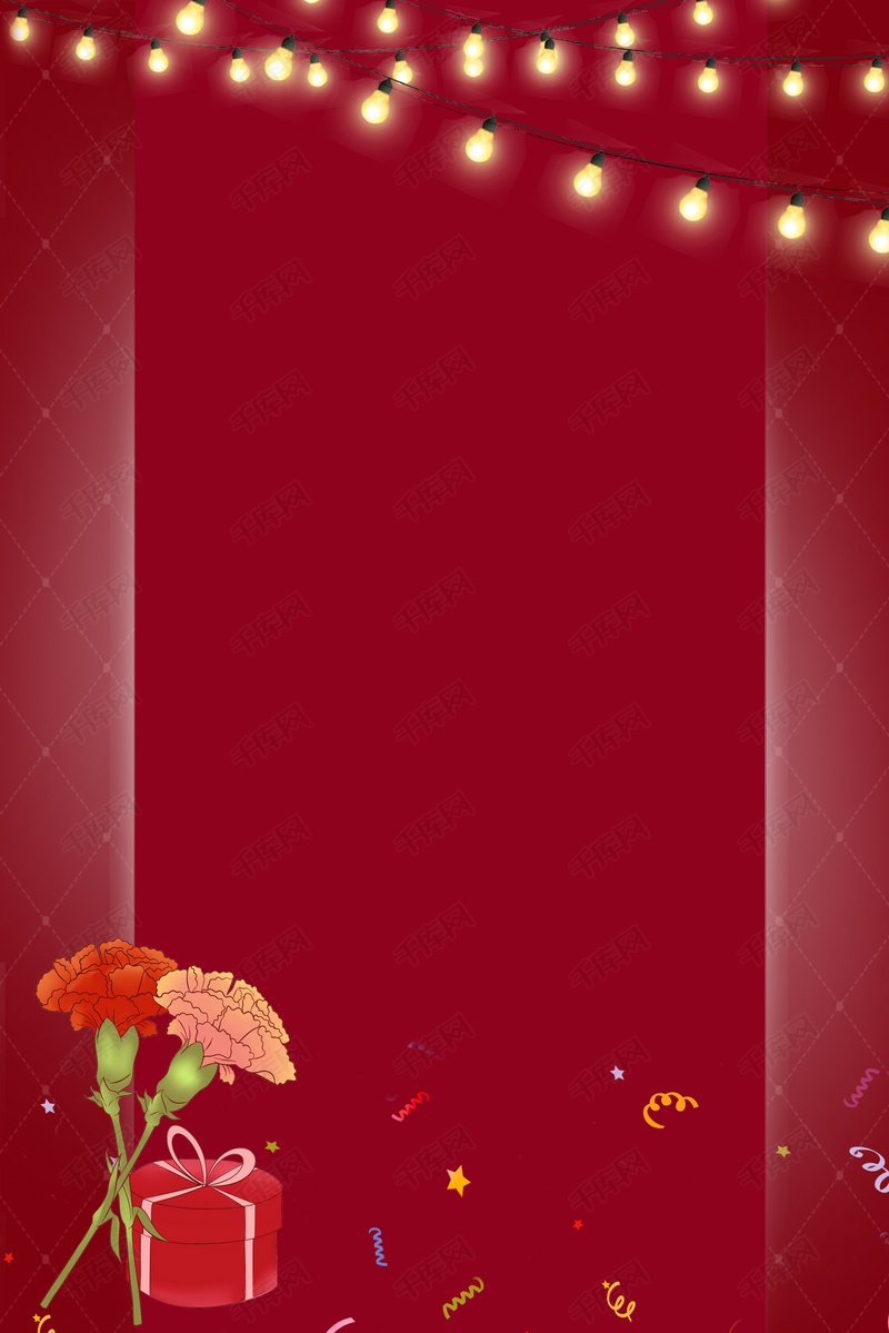 简约母亲节红色喜庆温馨背景