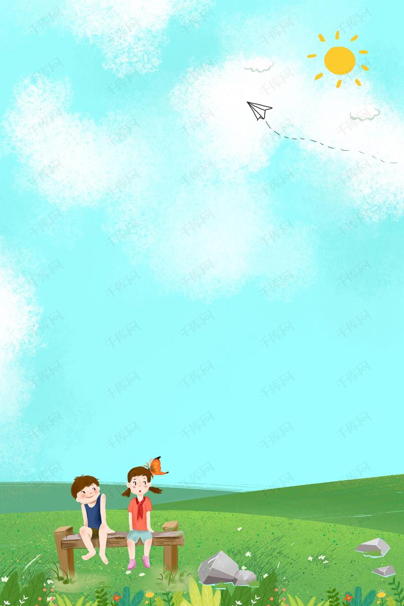 儿童节蓝色蓝天白云卡通背景图片免费下载_广告背景