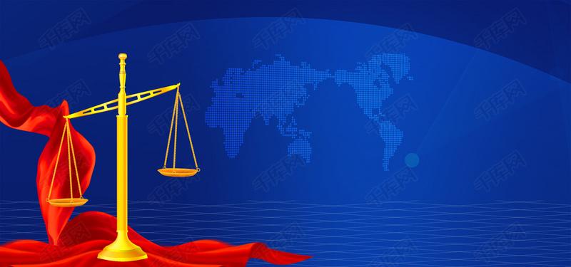 法律講堂海報背景