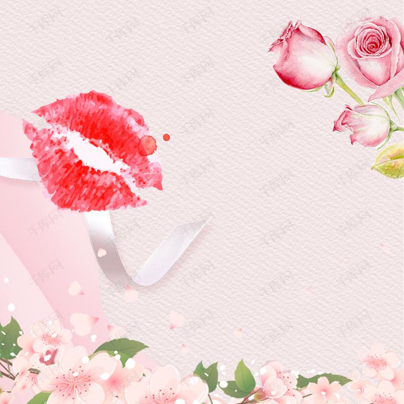 粉色唇印口红唇膏psd分层主图背景素材图片