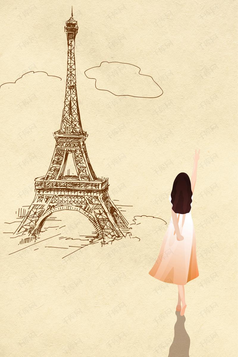 卡通女孩时尚手绘旅游海报背景