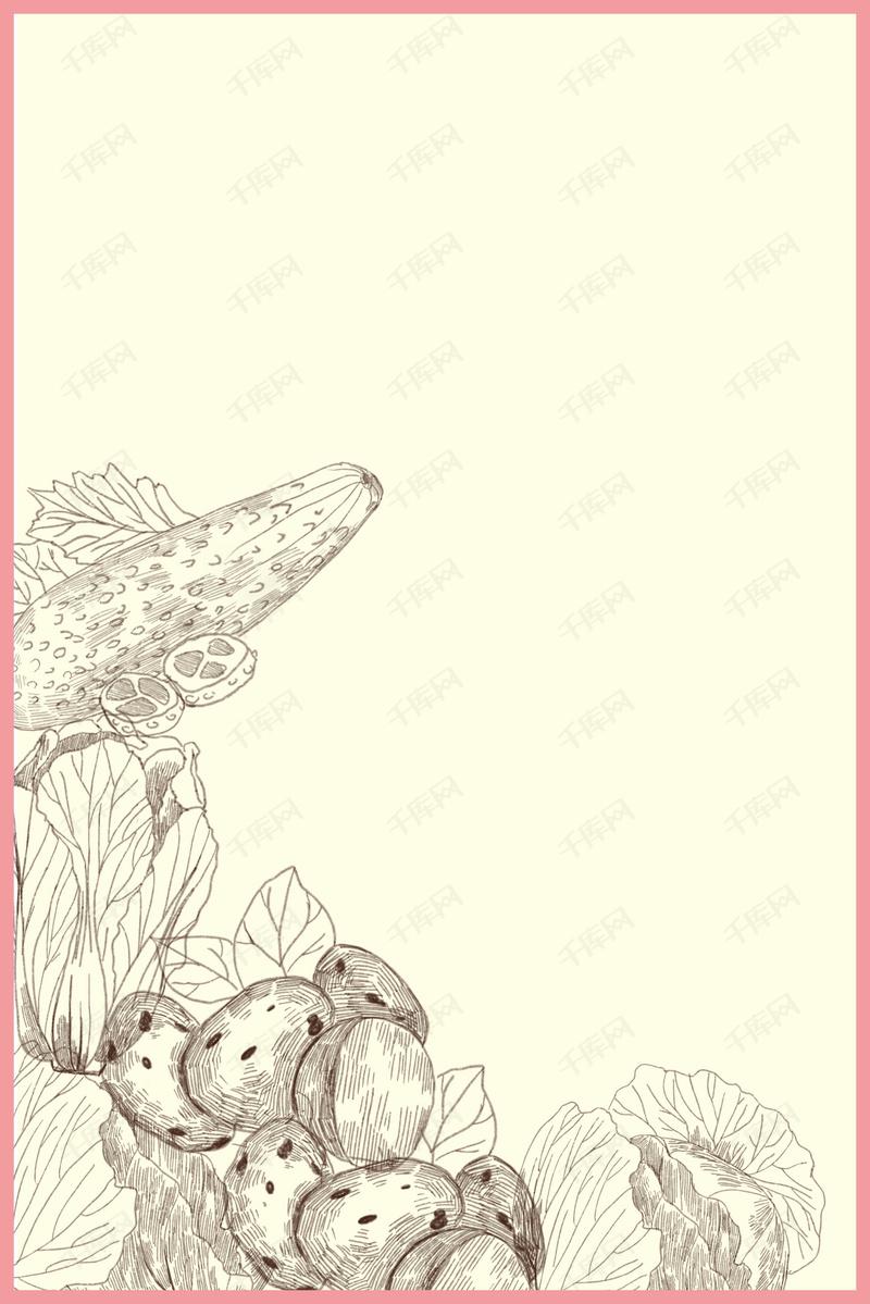 演唱會海報背景素材手繪
