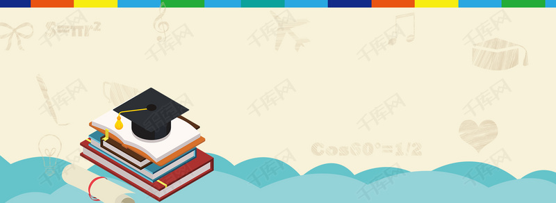 文艺 小清新 几何 毕业 学业 学校 学生 素材 广告 设计 背景 铅笔 创
