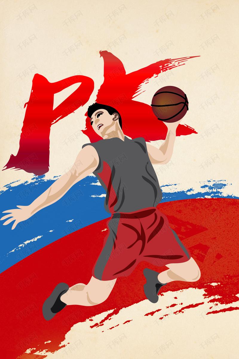 校园篮球赛海报背景素材