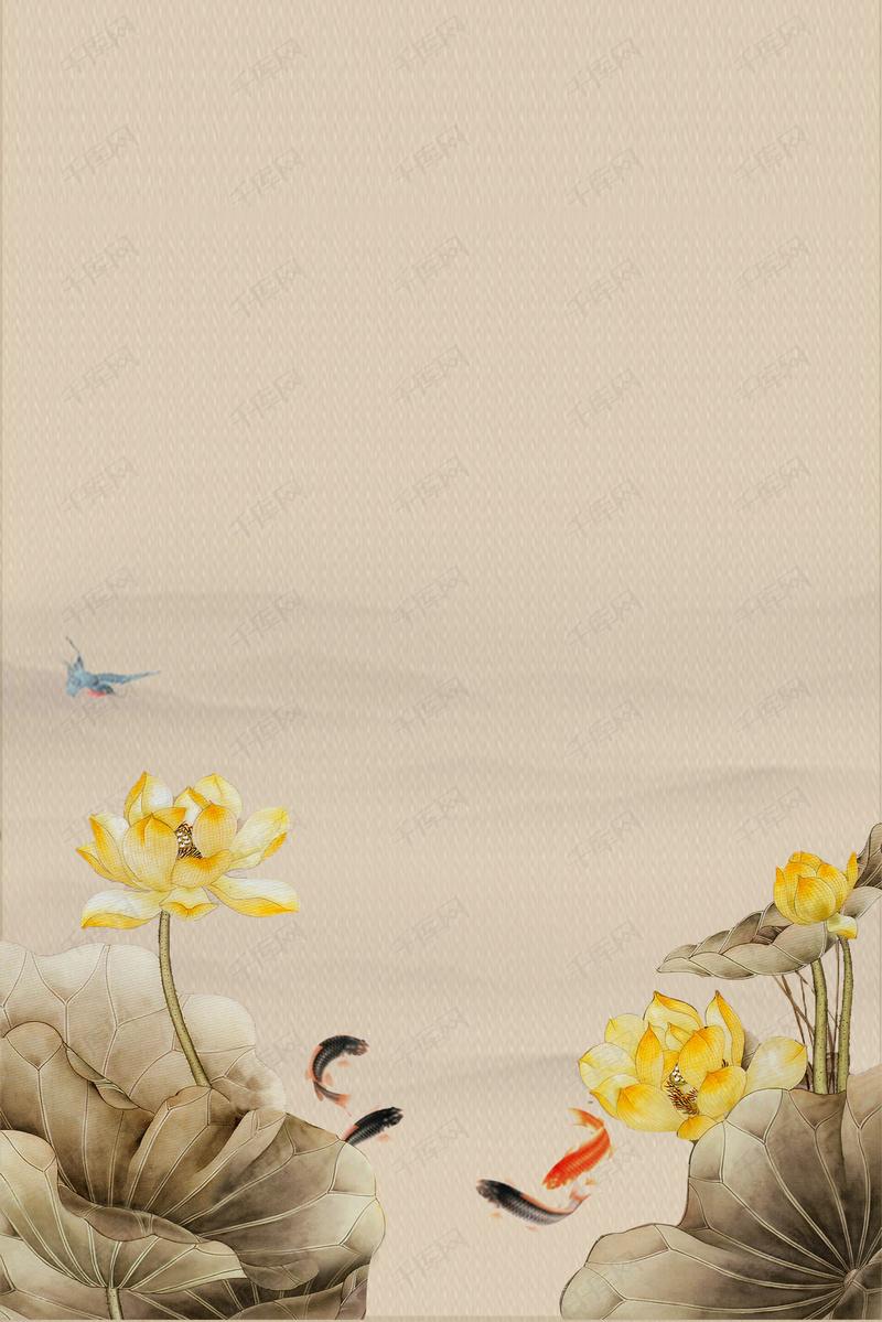 中国风 荷花 荷叶 荷塘 工笔画 花卉 锦鲤 鲤鱼 金鱼 鱼 山水 水墨 复