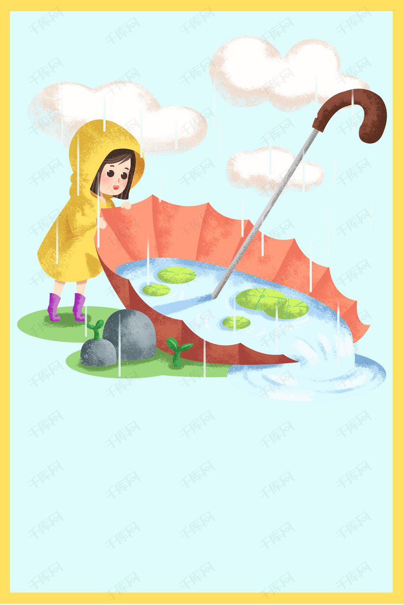 卡通人物雨水手绘标签海报背景