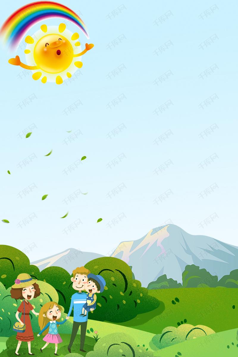 春季家庭踏青卡通手绘背景