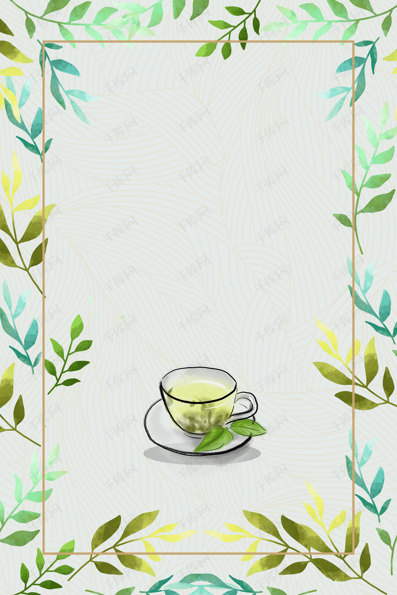 清新手绘花藤边框下午茶宣传海报背景psd