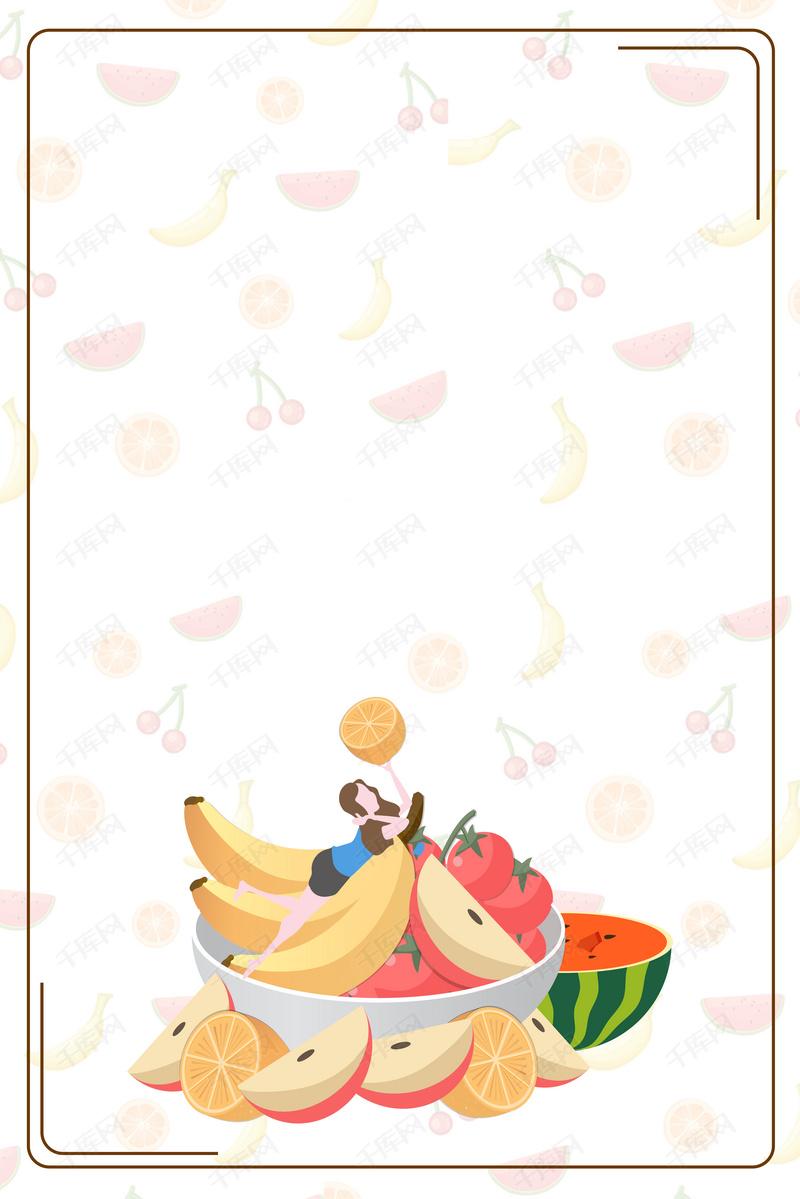 手绘背景水果捞海报背景图片免费下载_广告背景/psd