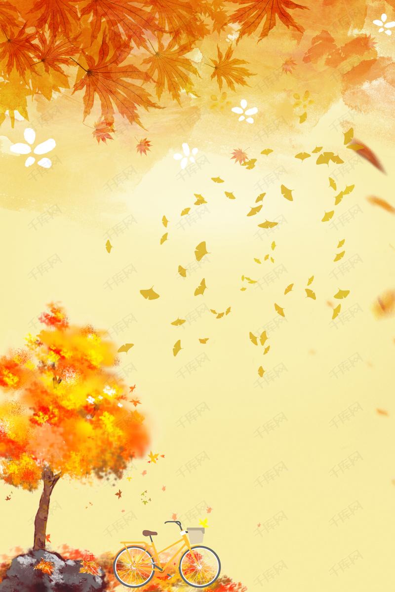 手绘金秋旅行树木秋天背景