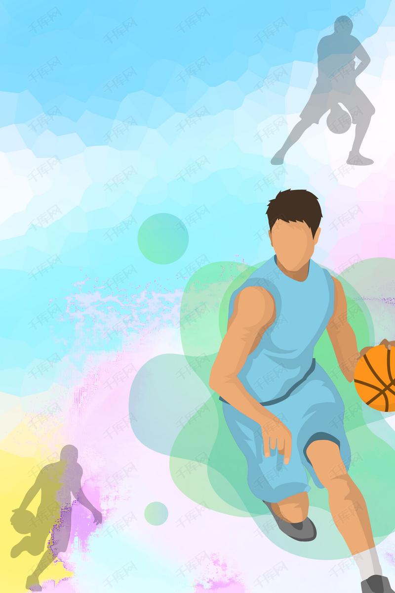 卡通水彩手绘篮球比赛海报背景