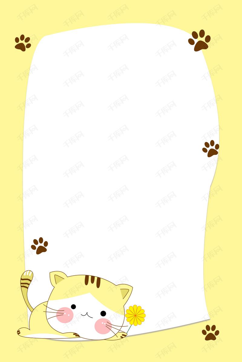 可爱儿童纯色动物背景边框