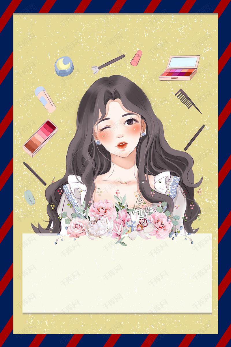 复古手绘美容美发海报背景素材图片