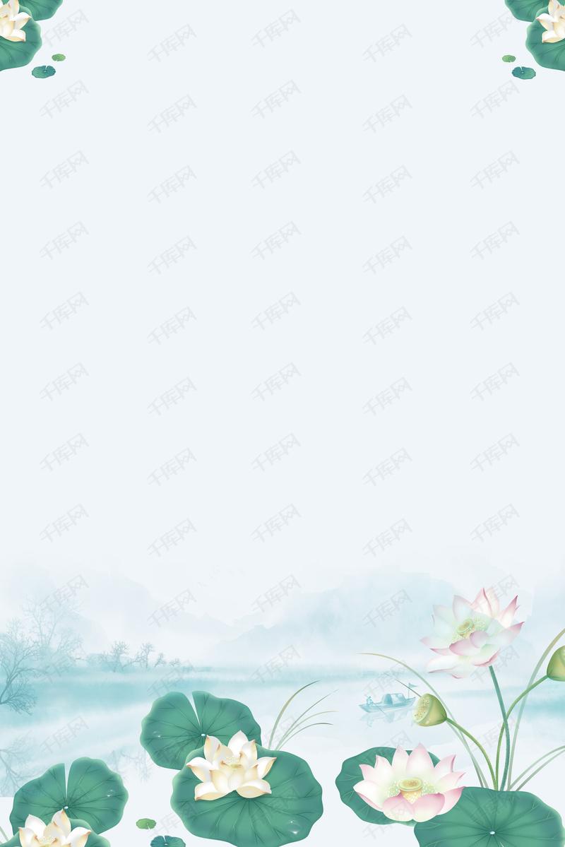 清新手绘水墨画化妆品平面广告