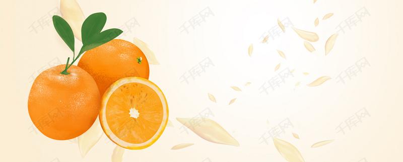 美味橙子手绘简约渐变黄色banner