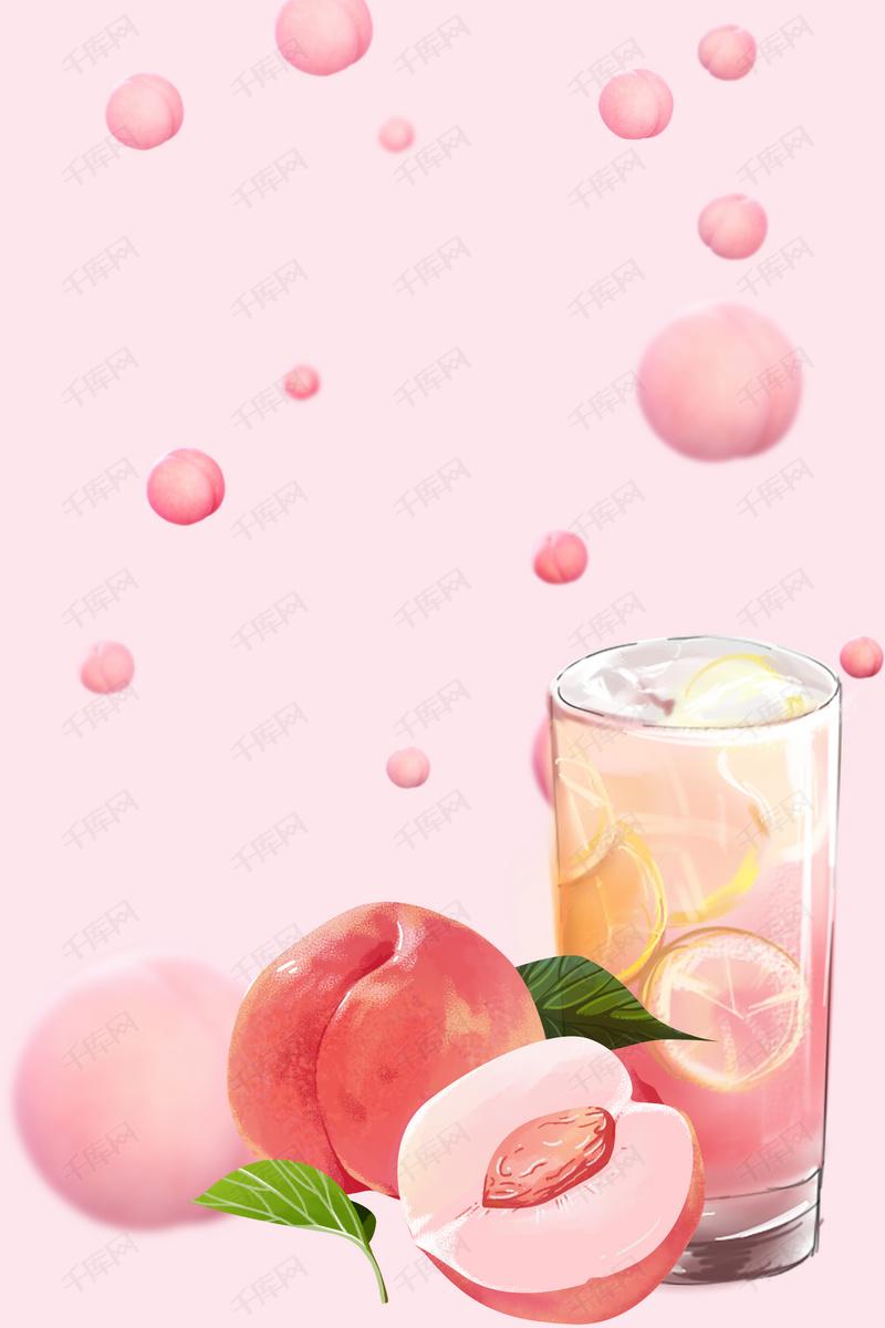 手绘唯美水蜜桃果汁海报背景