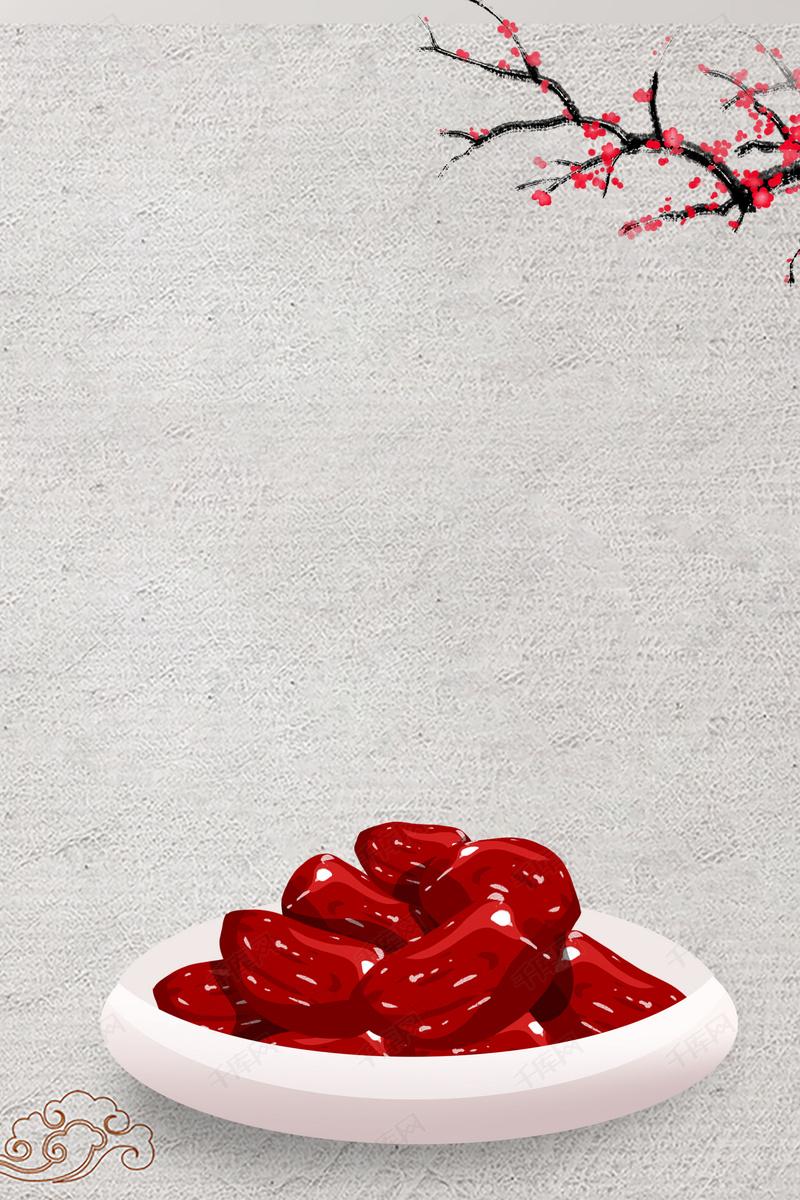 美味红枣中国风超市促销创意宣传海报