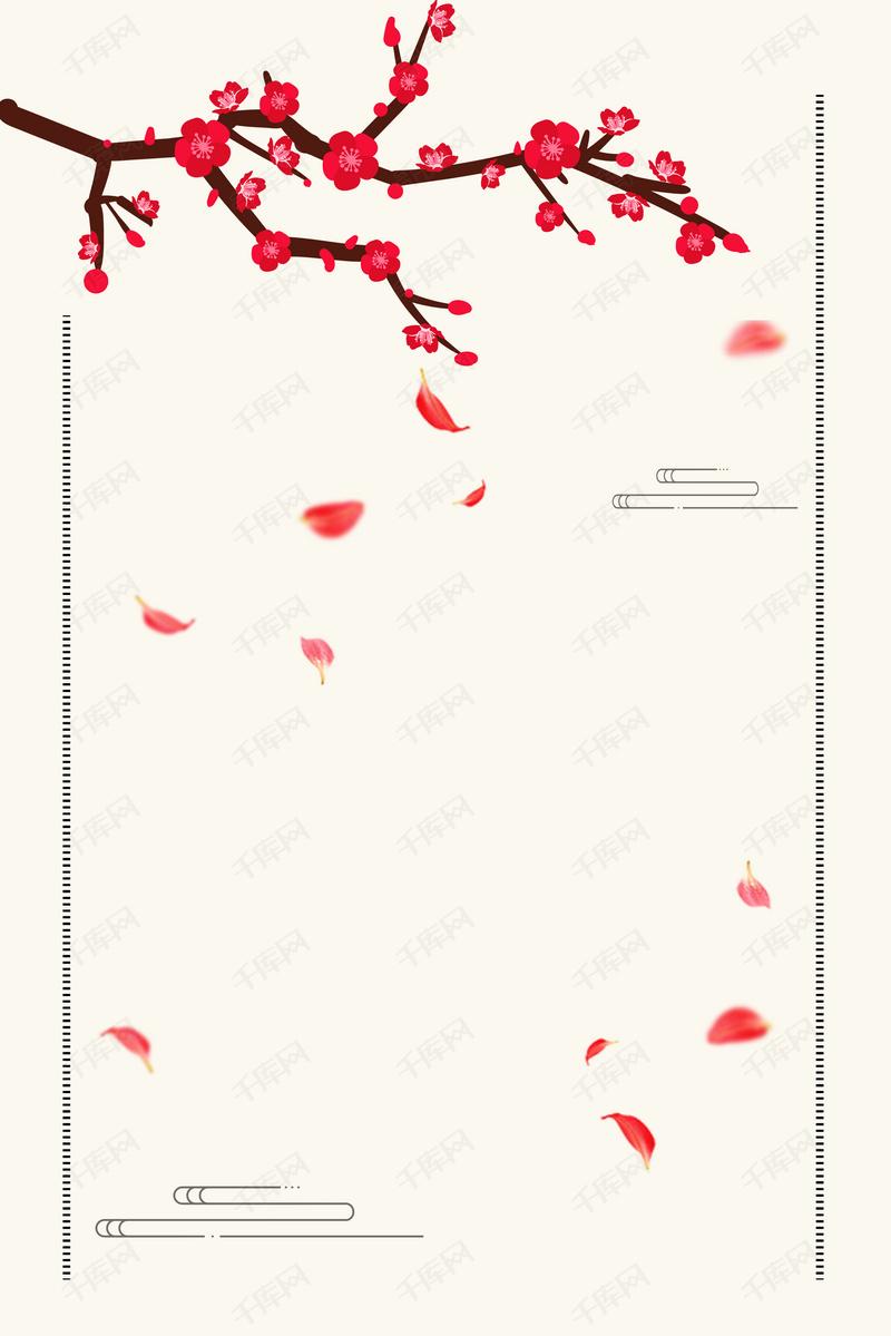 矢量中国风文艺清新手绘梅花背景图