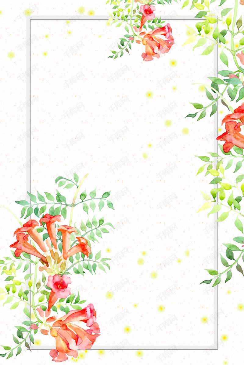 手绘小清新花朵边框美妆广告设计