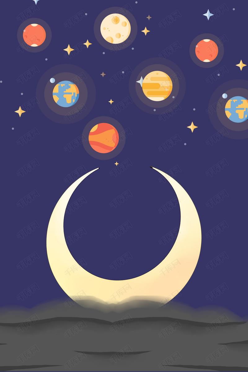 蓝色卡通手绘星空月亮背景