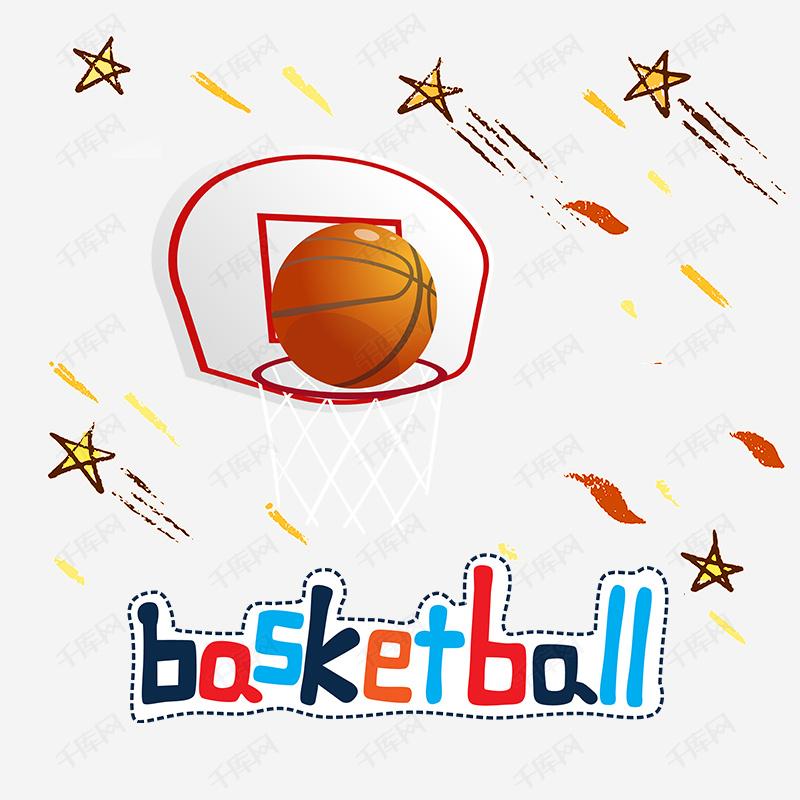 手绘 卡通 篮球 球赛 简笔画 海报 背景 素材