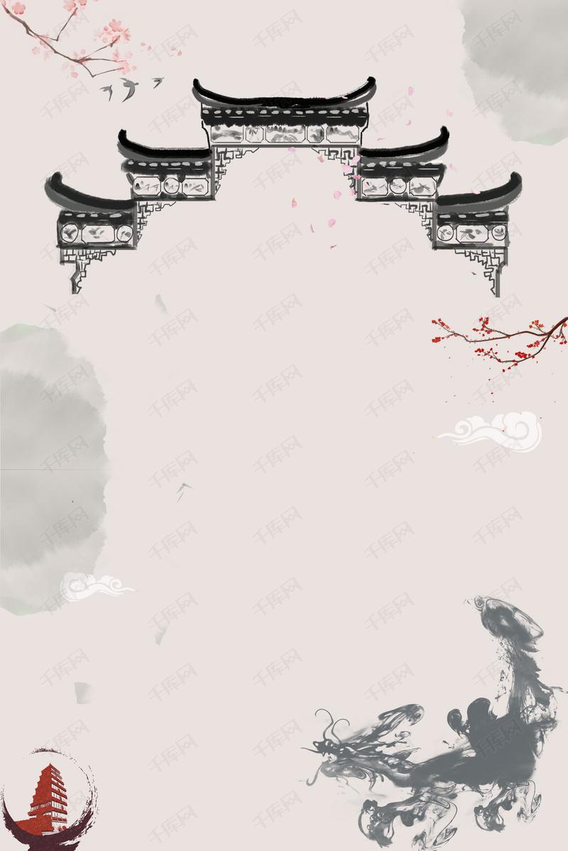 中国风水墨画风格重庆武隆旅行广告