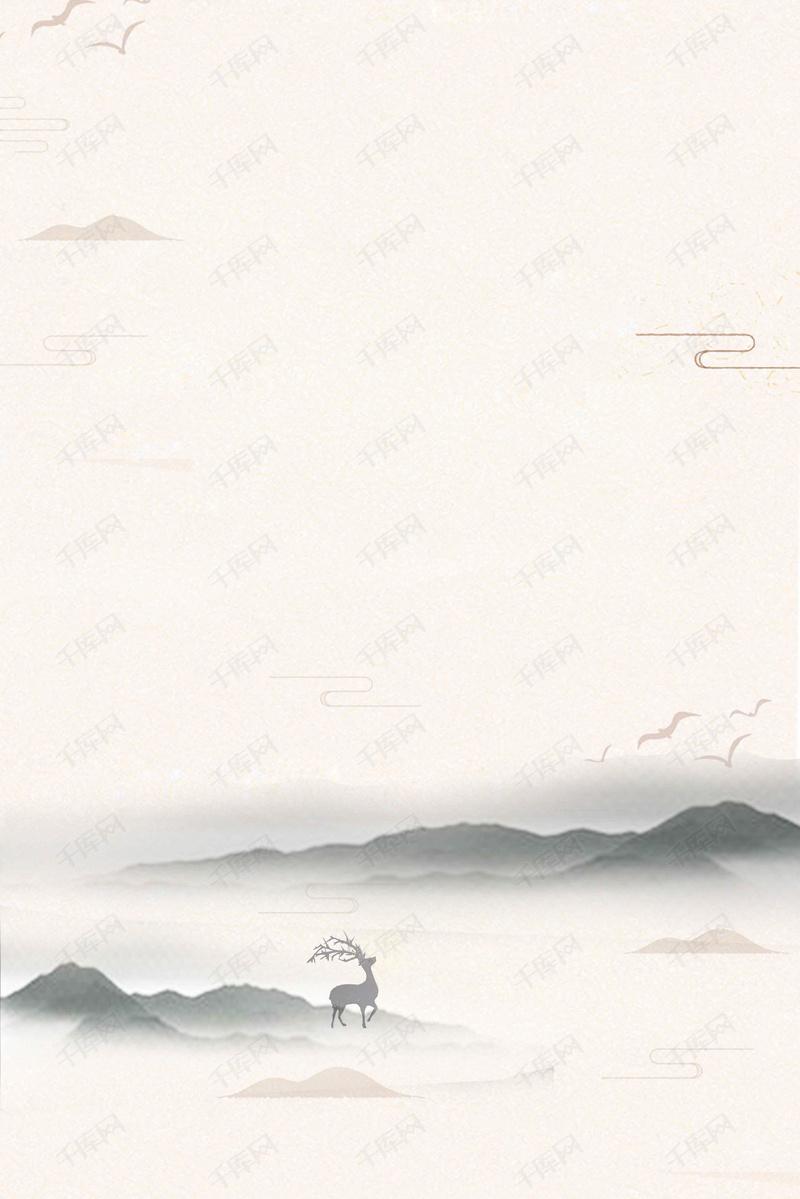 简约大气古风意境水墨背景图片免费下载 海报