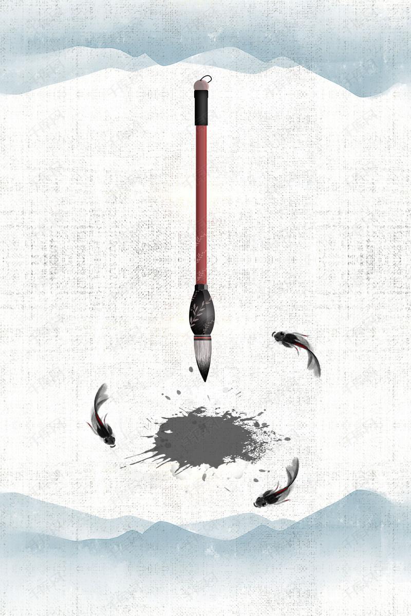 中国书法大赛海报背景